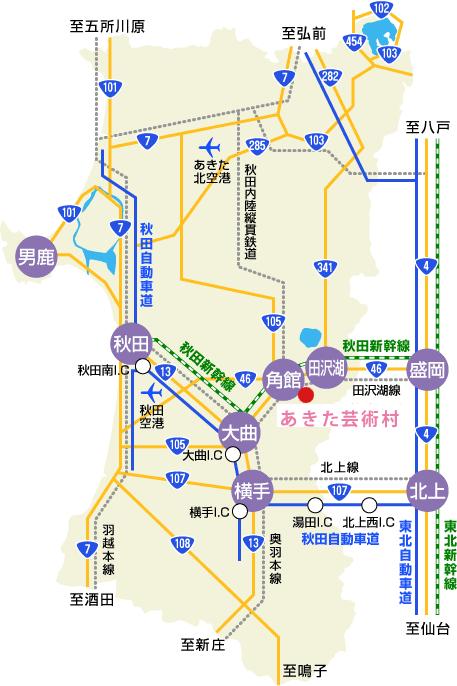 あきた芸術村秋田県マップ