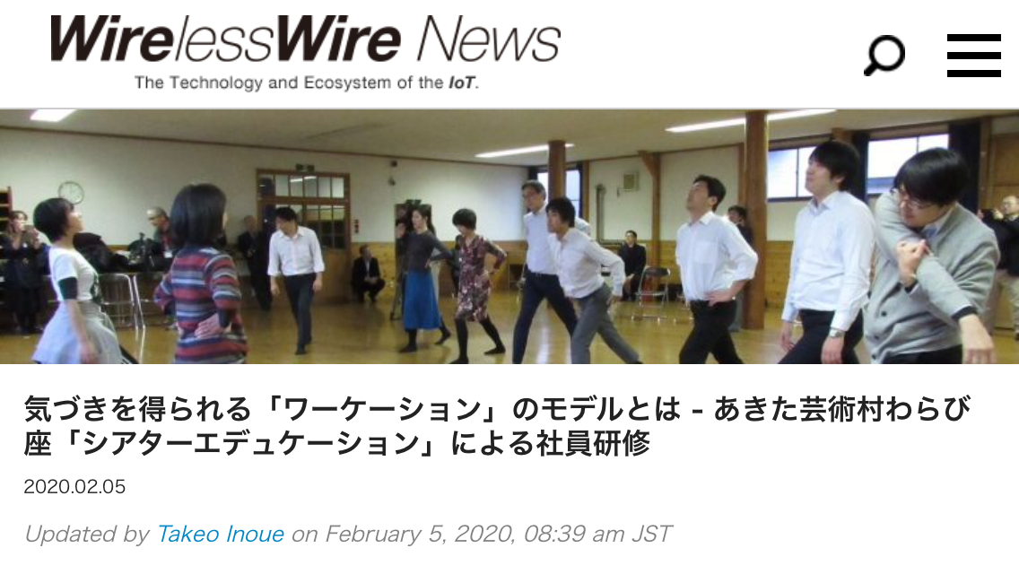 WirelessWireNews