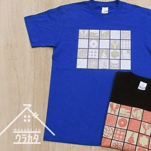 「いつだって青空」Tシャツ